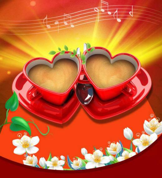 Открытка с добрым утром про любовь, заботой вас