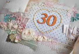 День свадьбы 30 лет картинки