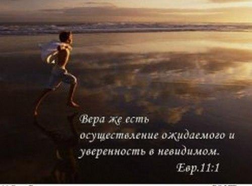 Стихи для веры в свои силы