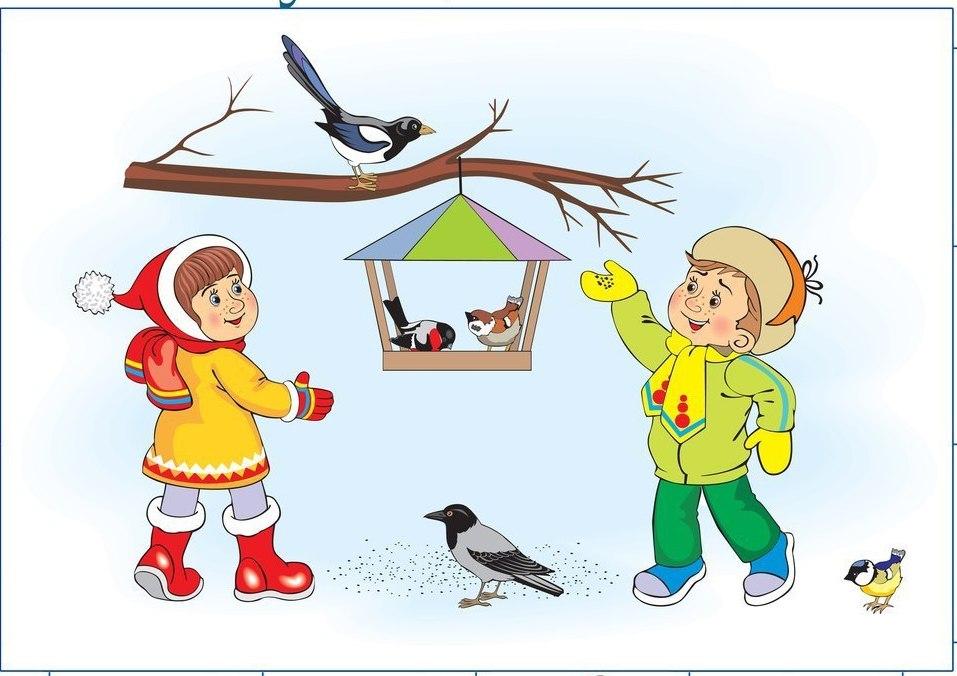 безграмотность поможем птицам картинки для