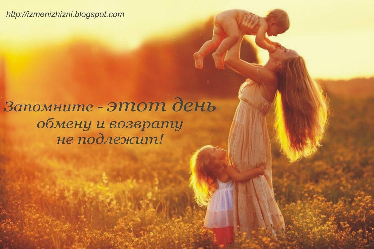 Сех фото мама 12 фотография
