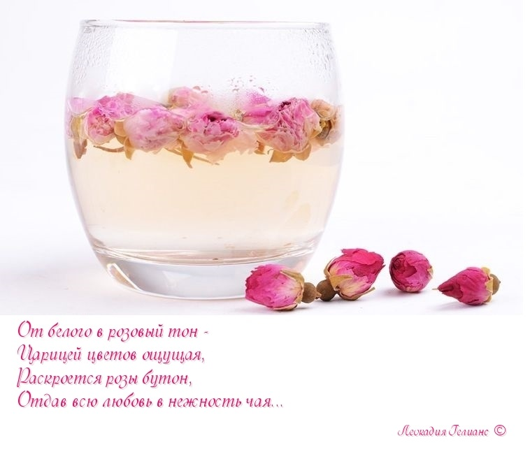 К подарку чай стихи