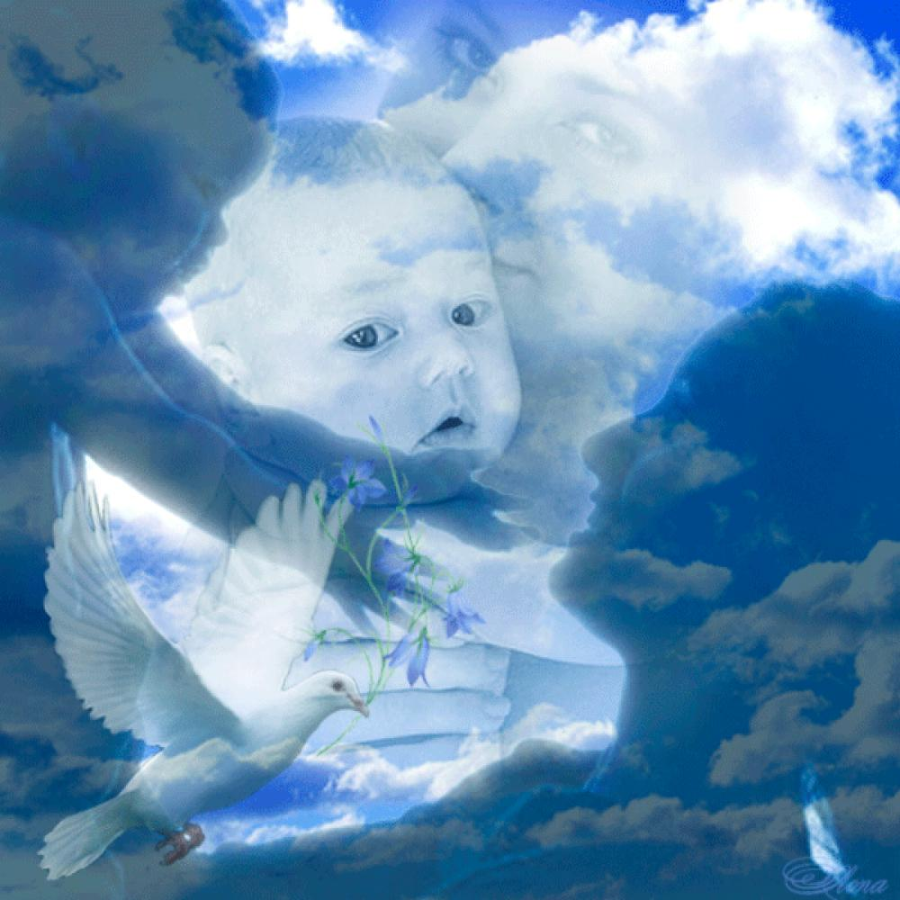 Гифка душа ребенка