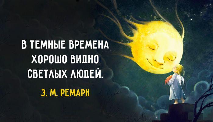 http://www.stihi.ru/pics/2015/12/16/1828.jpg