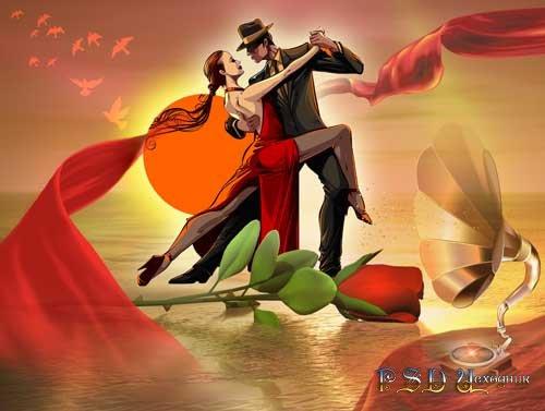 Поздравление мужчин в танцах