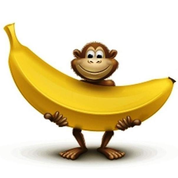 если картинки обезьянка с бананами использовать