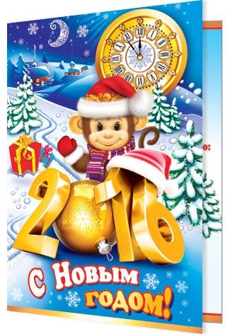 Викторина новый год обезьяны