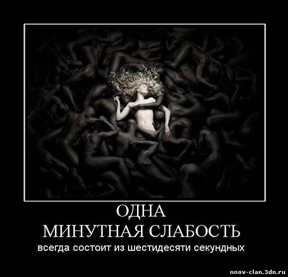 Елена Беркова - порно модель. Видео, фото и биография.