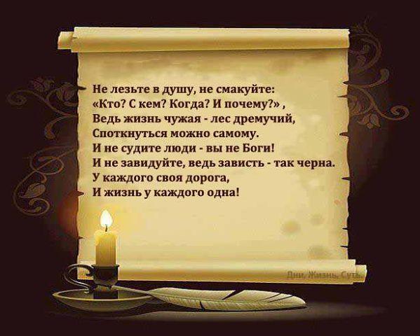 Поздравления с днём рождения цитаты великих людей
