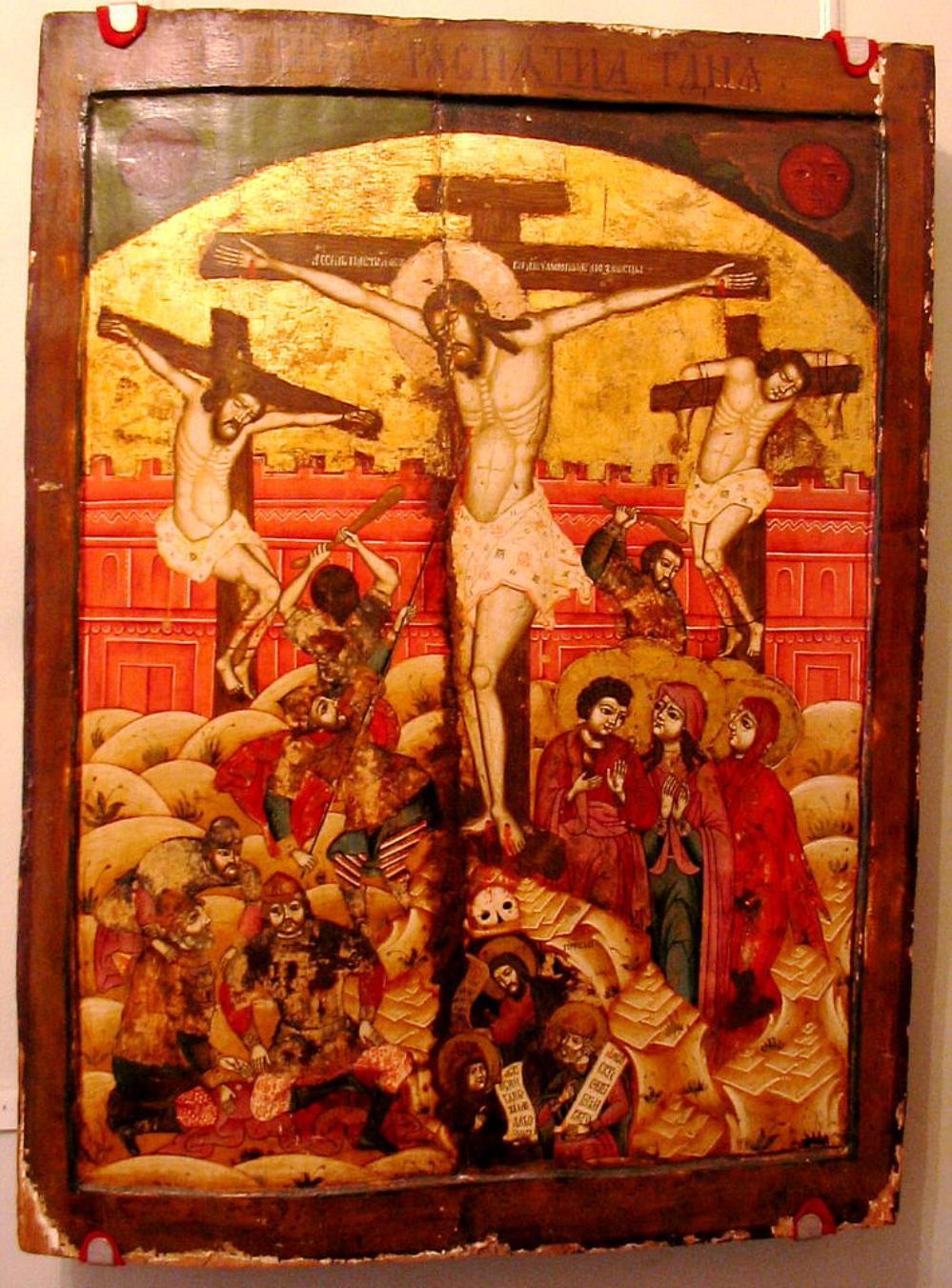 разбойник на кресте картинки