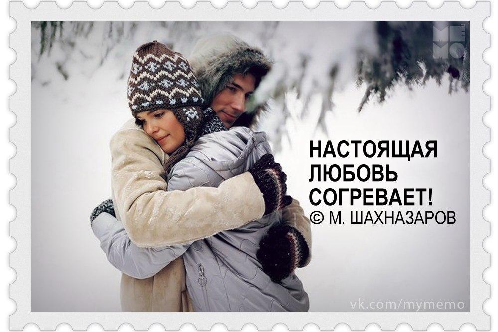 Зимой меня согреваешь ты открытка, картинки про айтишника