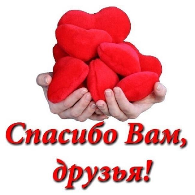 http://www.stihi.ru/pics/2016/02/16/387.jpg