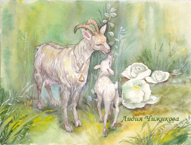 картинка для малышей коза с козлятами уже поле