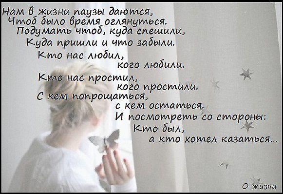Без суеты не торопись стихи