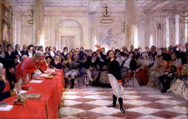 Пушкин стихи державину