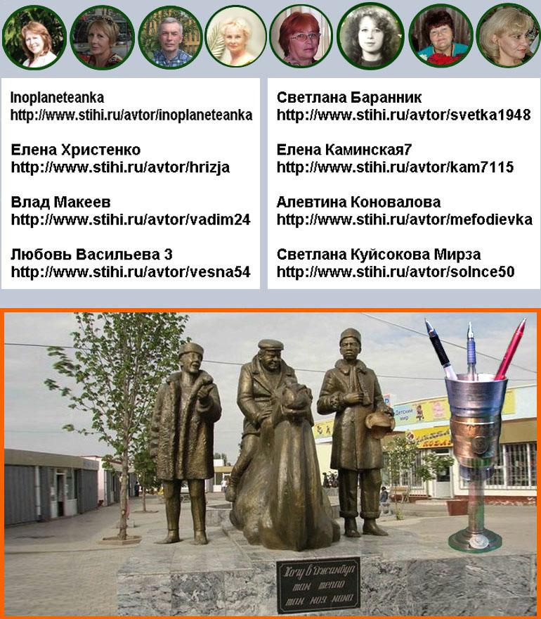 Елена Андреева В Купальнике – Улицы Разбитых Фонарей 2 (1999)