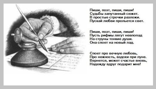 russkie-znamenitosti-skritaya-kamera-seks