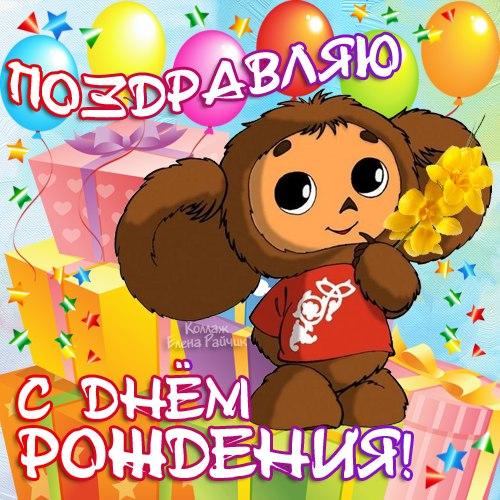 Поздравления с днем рождения сына для родителей картинки