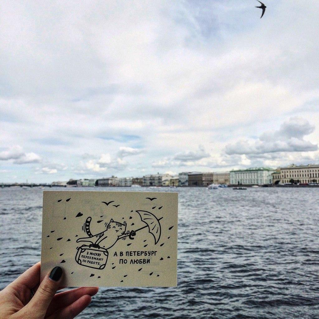 Где купить оригинальные петербургские открытки Blog Fiesta 122