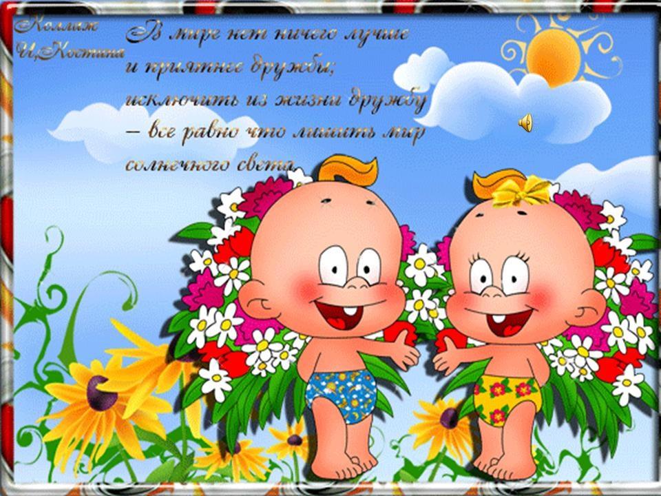 Бабуля рисунок, поздравление с днем рождения двойняшек в картинках и анимации