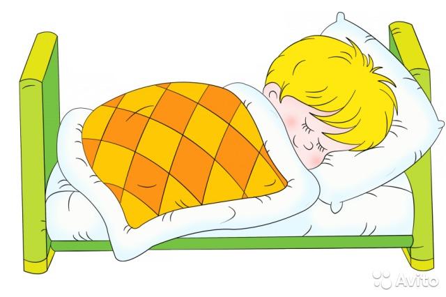 Рисунок спящих детей в кроватке