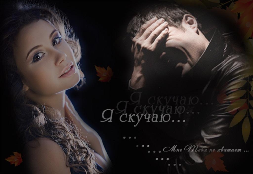 Скачать песню дмитрия романова мы встретимся снова: losescall. Ga.