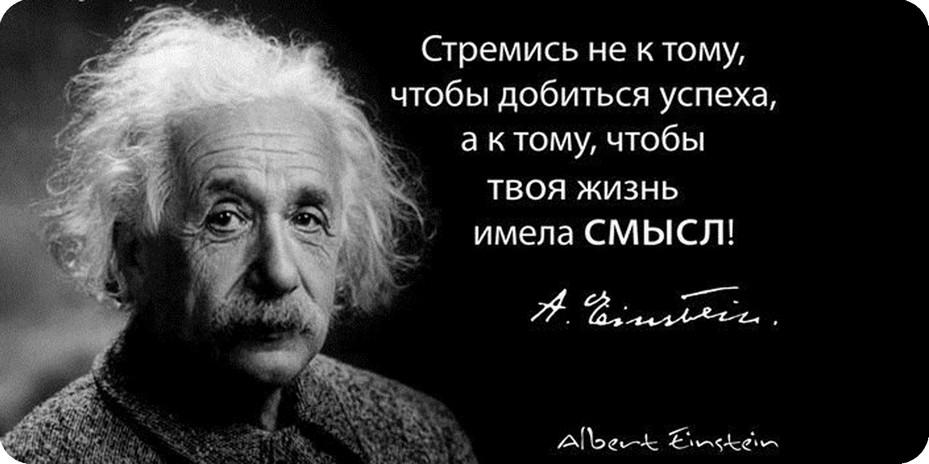 Цитаты из жизни со смыслом с