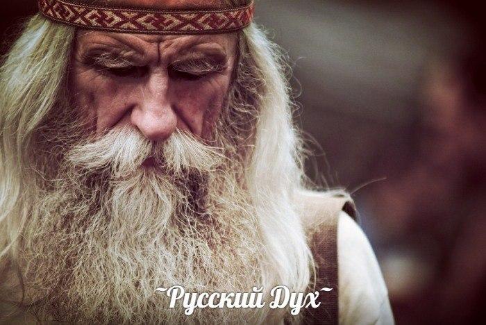 Брутальная русская владычица