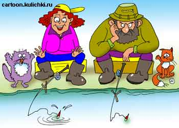 праздник для мужа на рыбалке