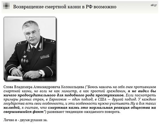 Закон россии за побег в другую страну