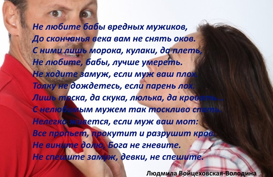Стих о любимом и хорошем мужем