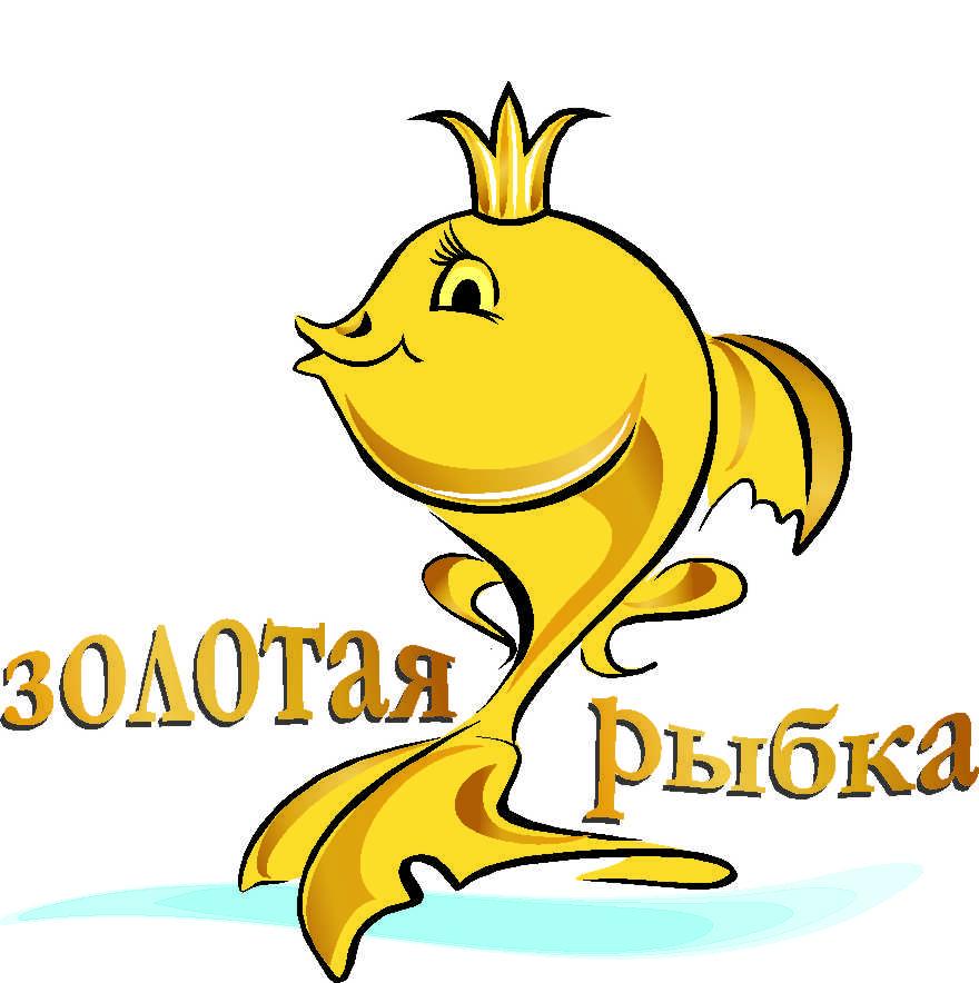 девиз рыболов