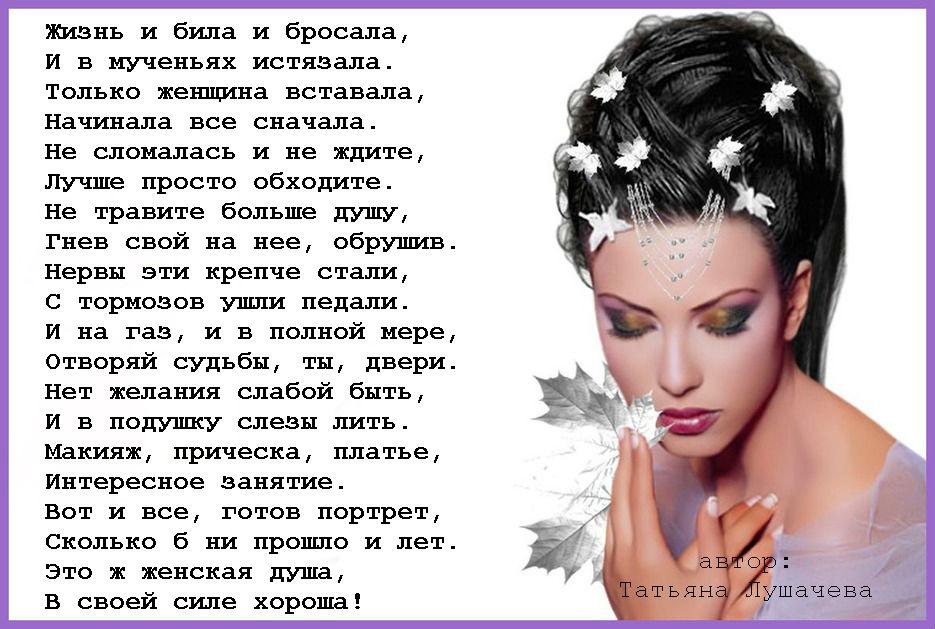 И. И. Пущину (Пушкин) Мой первый друг, мой друг бесценный!
