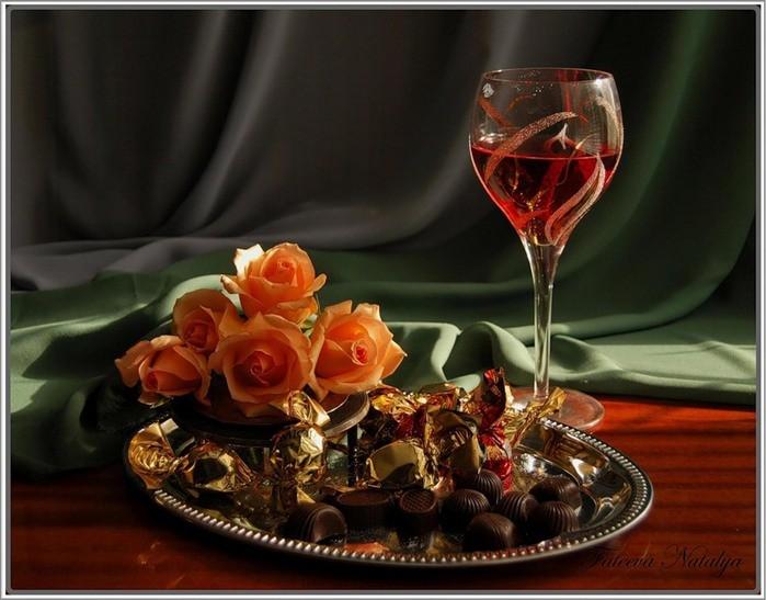 Розы и вино открытки