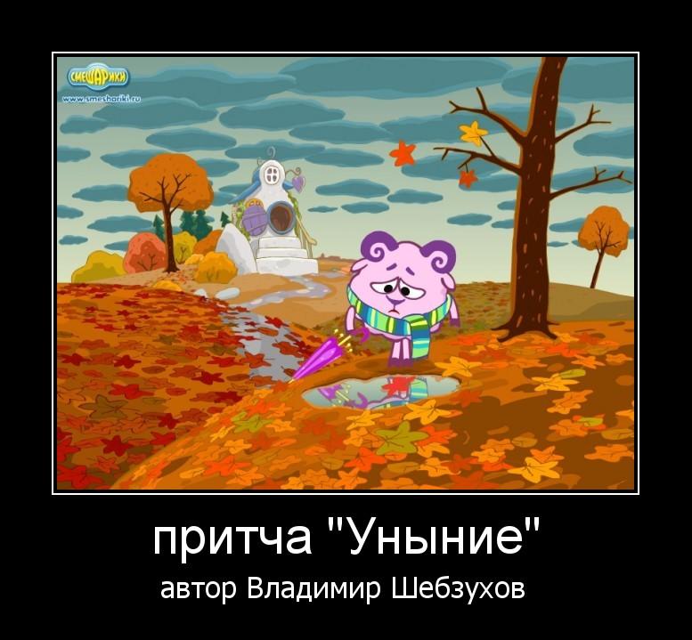 http://www.stihi.ru/pics/2016/04/16/10528.jpg?2135