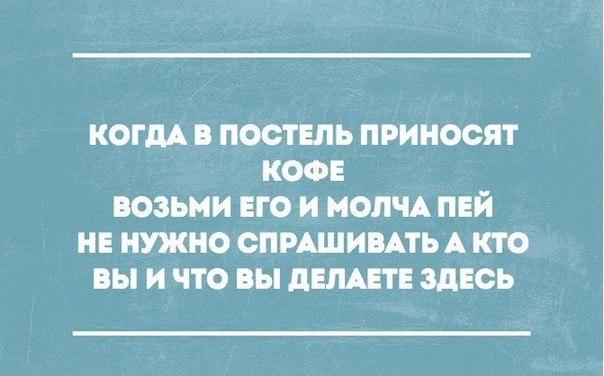 знакомства для православны кофе ру