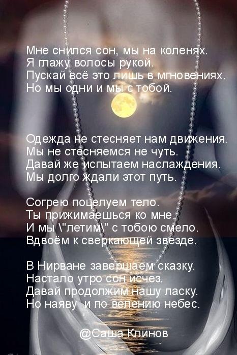 меня к чему снится подруга которая уходит Курс киргизского сома