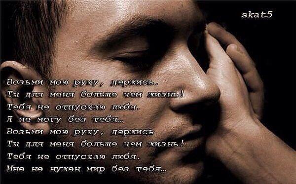 Я уйду вместе с тобой стихи