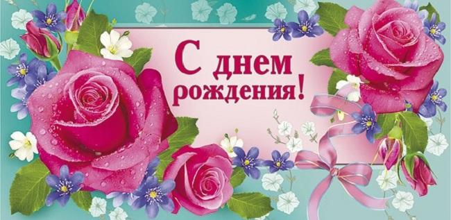 Надписями кто, конверт поздравления с днем рождения