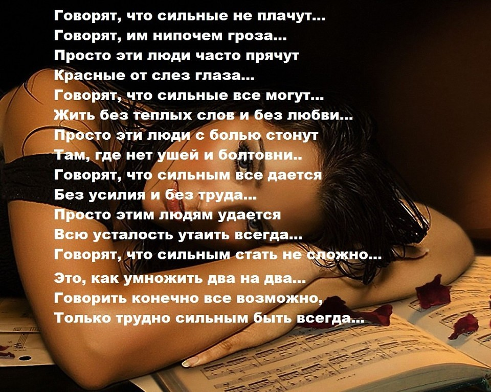 Стих для него о любви чтобы по понял