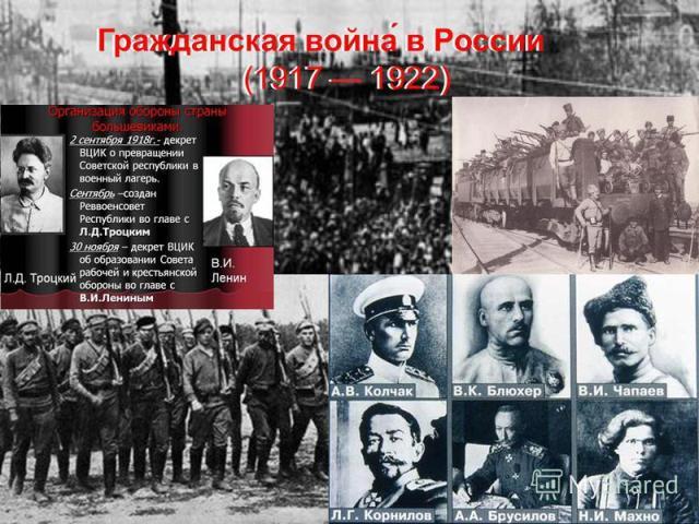 00 в электронном читальном зале президентской библиотеки состоится видеолекторий февраль: к 100-летию революции