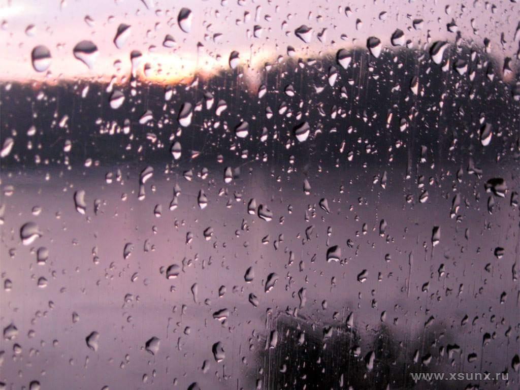 Днем рождения, картинки с надписью про дождь