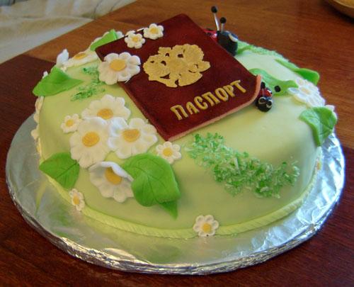 Поздравление с днем рождения на 14 летние