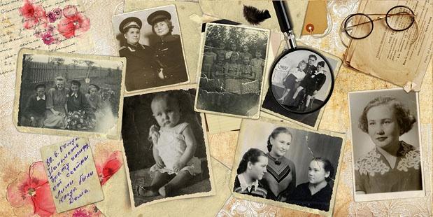 Как сделать фото со старого фото