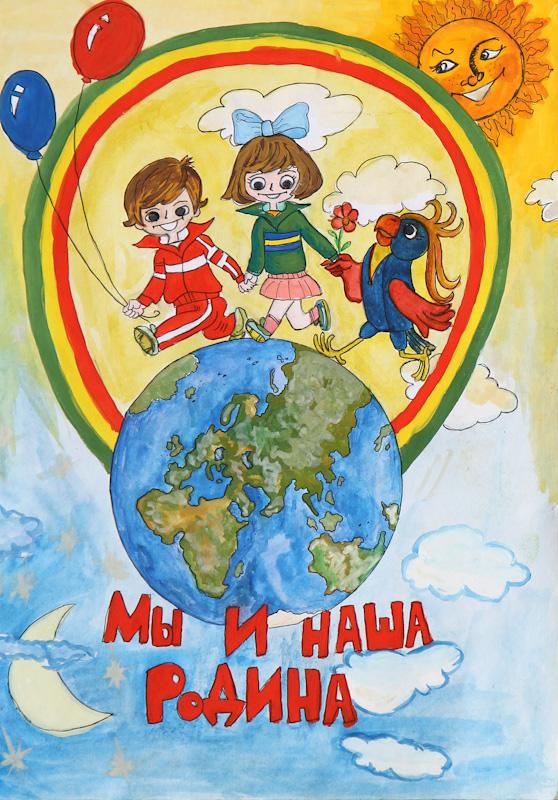 Конкурс детского рисунка на тему россия родина моя