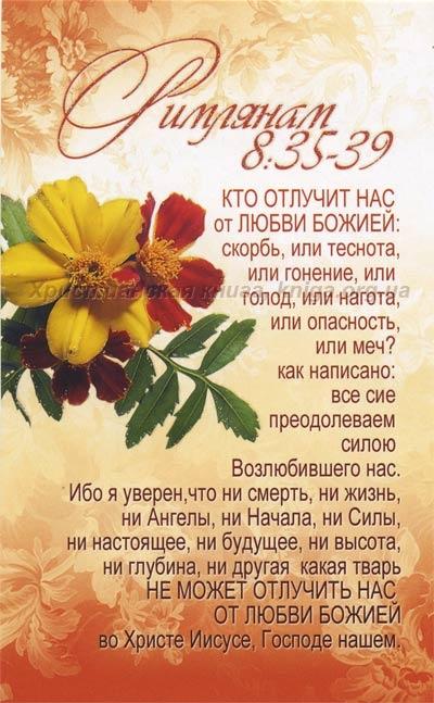 Поздравления с днем рождения мужу - Поздравок 23