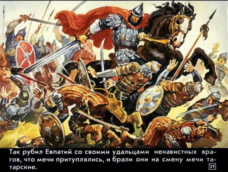 ЕВПАТИЙ КОЛОВРАТ мультфильм 4120