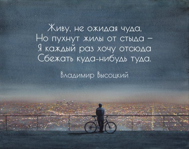 Стих хочу с тобой уехать