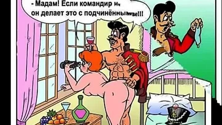 lizhet-u-berkovoy