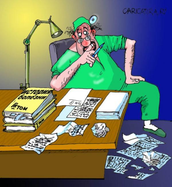 Смешные картинки про работу медика